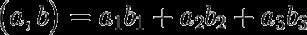 Вектор. Скалярное произведение векторов. Угол между векторами.