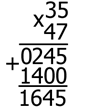 Умножение в столбик. Таблица Пифагора