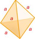 Объемы фигур. Объем пирамиды.